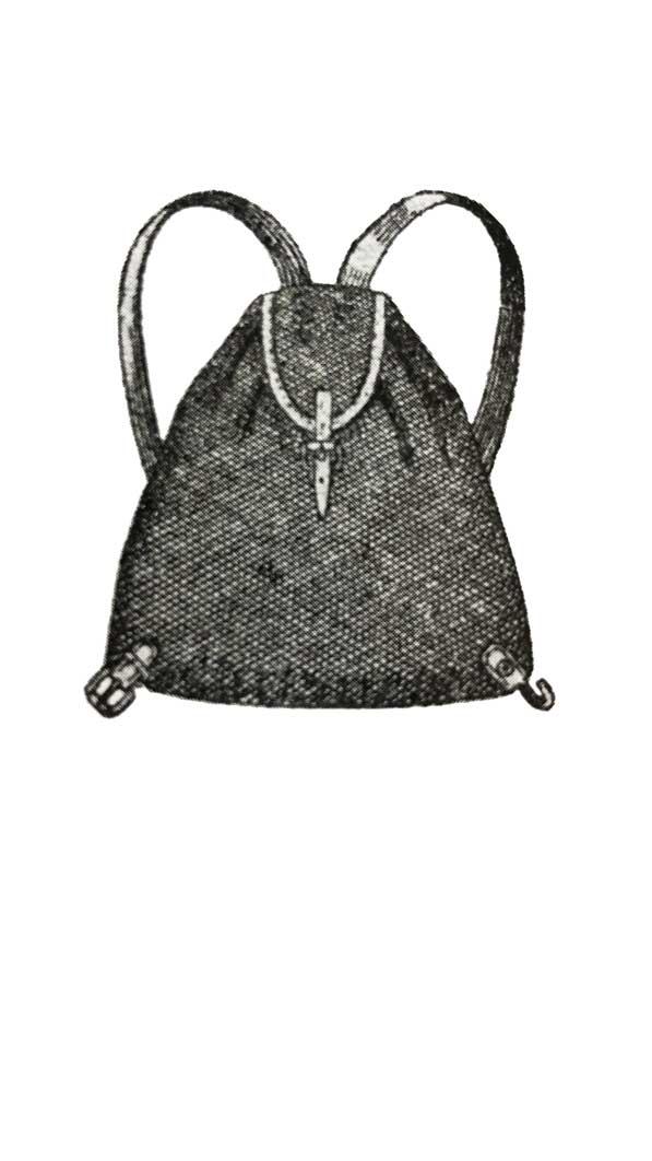 erster-rucksack-haglofs